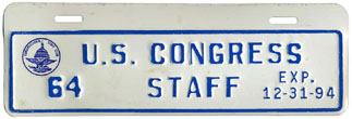 1994 U.S. Congress Staff permit no. 64