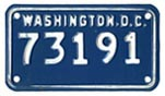 undated (1981) police motorcycle plate no. 81492
